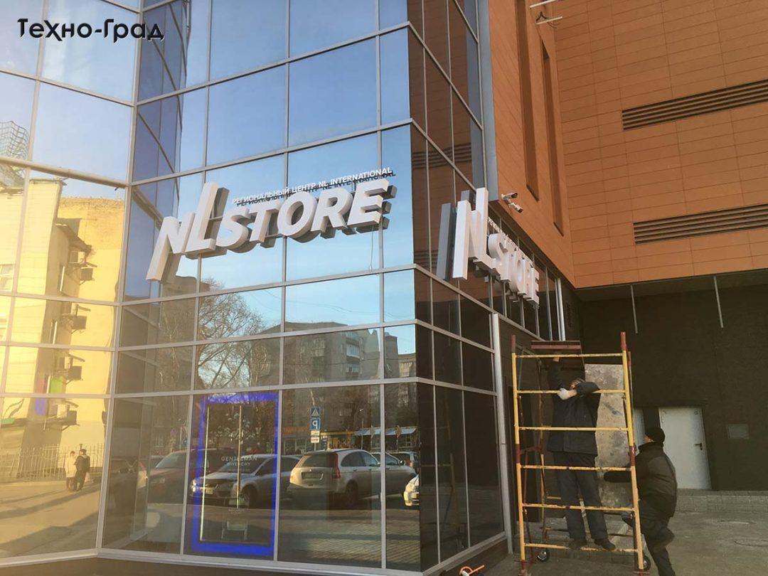 NL-store