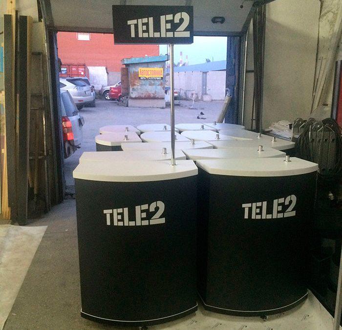 Теле2