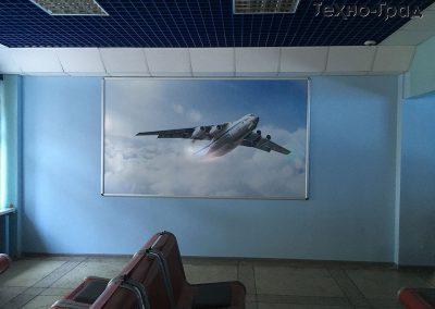 Барнаульский аэропорт
