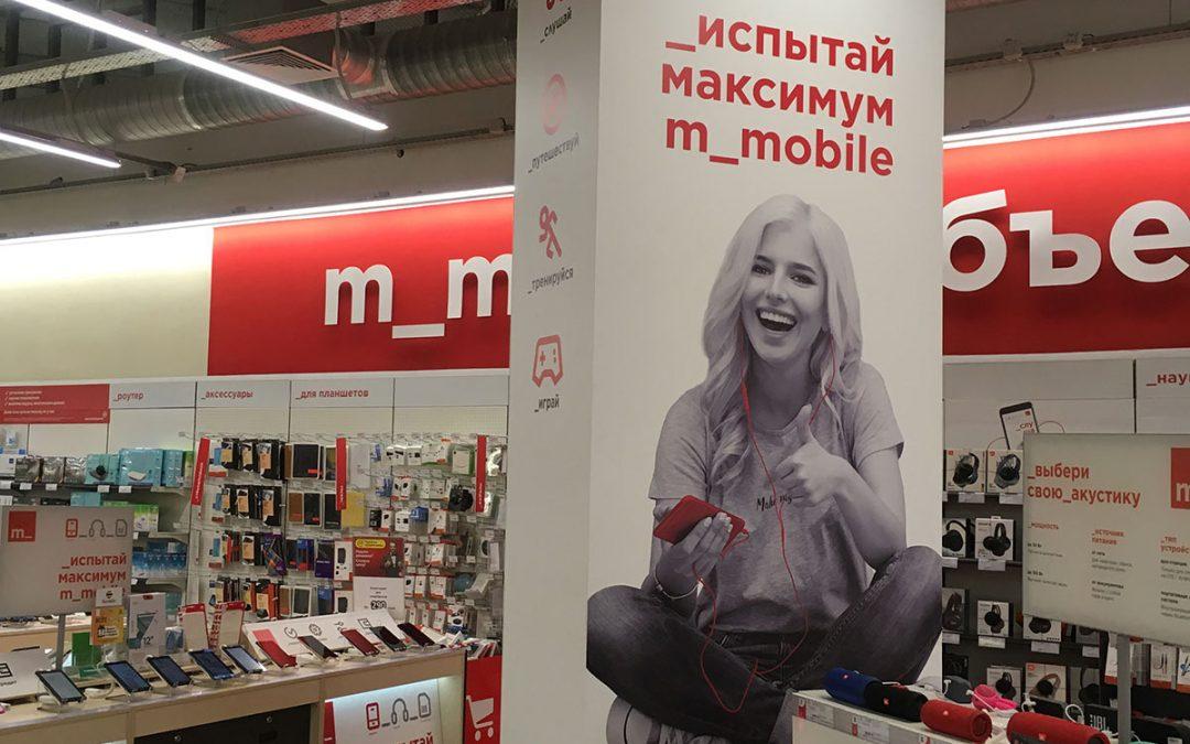 M_mobile