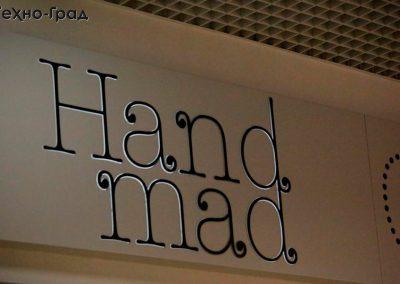 Hand mad