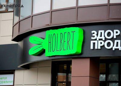 Holbert